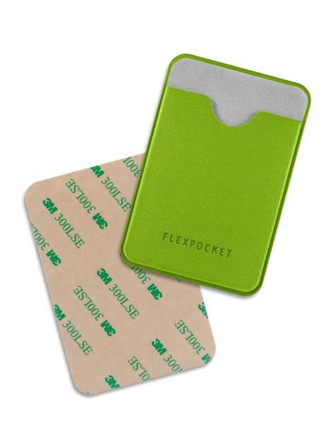 Чехол для карты/пропуска Flexpocket POL-7ES зеленый