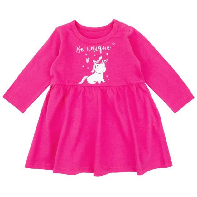 Платье детское Звездочка, цв.розовый