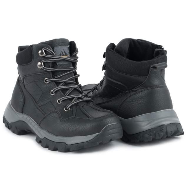 Ботинки для детей Kidix JLFW20-86 black черный 32