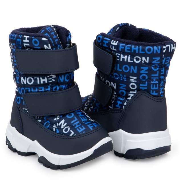 Ботинки для детей Kidix HDFW20-34 navy синий 24
