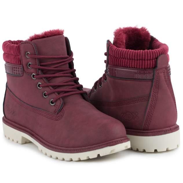 Ботинки для детей Kidix HDFW20-49 bordo бордовый 35