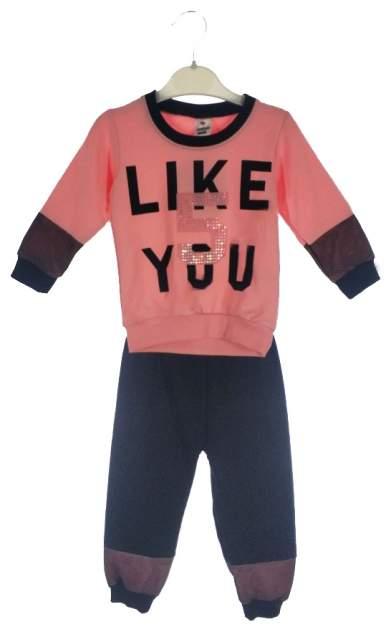Комплект одежды JANICOM, цв. оранжевый, серый