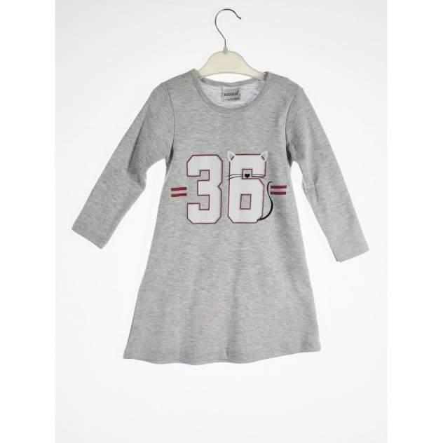 Платье для девочек BIDIRIK цв. серый р.98