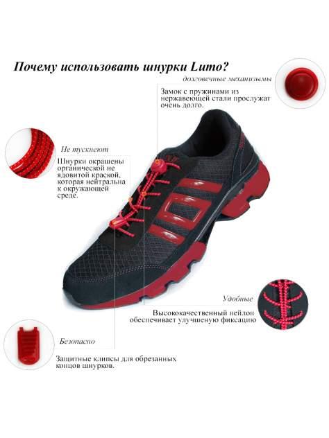 Шнурки для обуви Lumo LM-LL-07 эластичные с фиксатором розовые