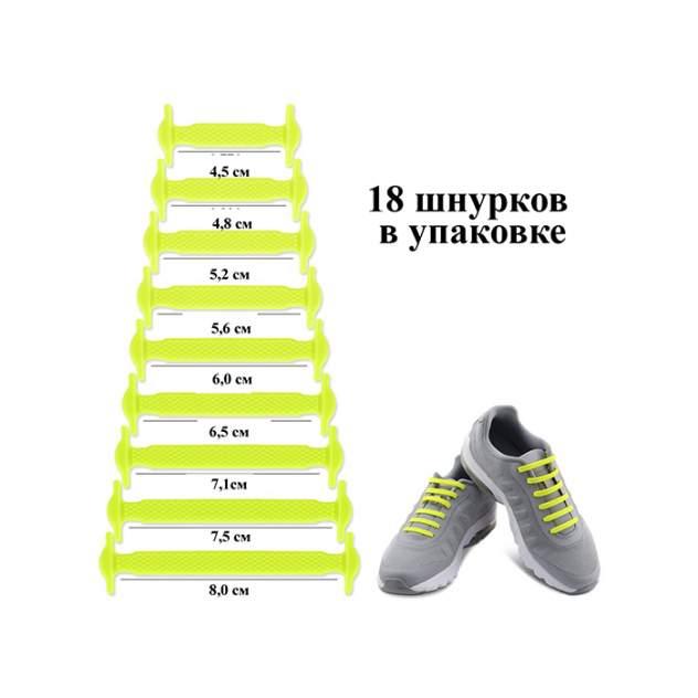 Шнурки для обуви Lumo силиконовые LM-SLS-02 желтые