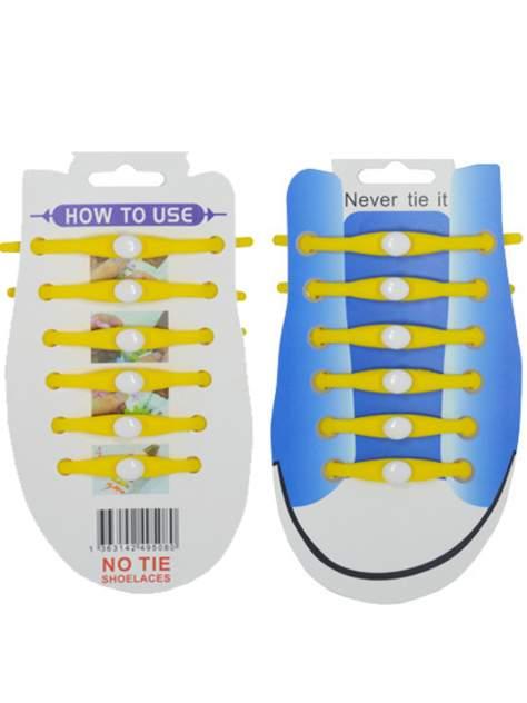 Шнурки для обуви Lumo силиконовые LM-SL-03 желтые