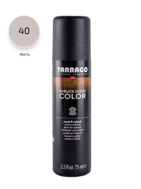 Краситель для замши и нубука NUBUCK COLOR Tarrago TCA18/040 кость