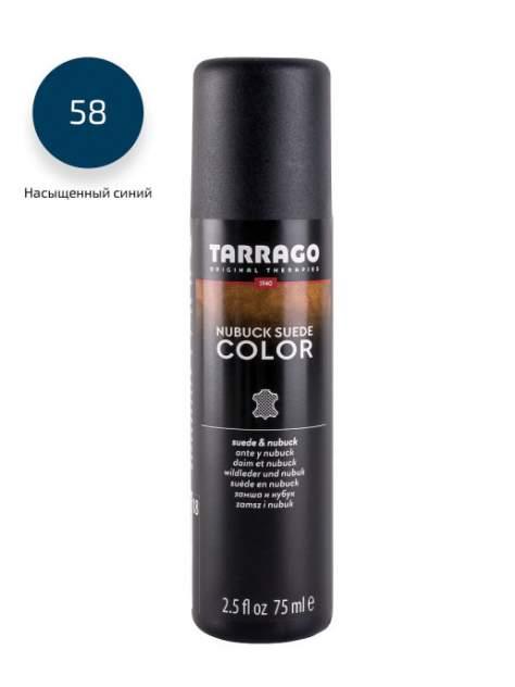 Краситель для замши и нубука NUBUCK COLOR Tarrago TCA18/058 насыщенный синий
