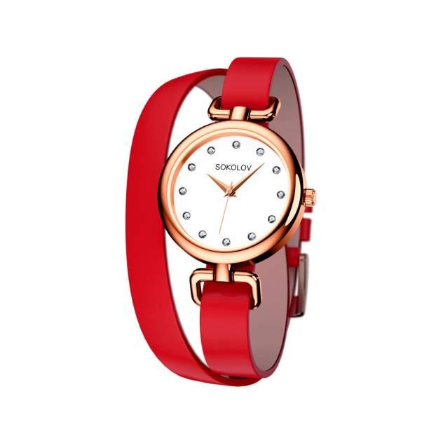 Наручные часы женские SOKOLOV 315.73.00.000.01.02.3