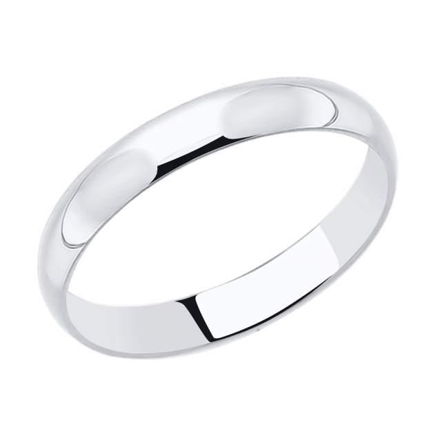 Кольцо женское SOKOLOV 110062 из золота р.15.5