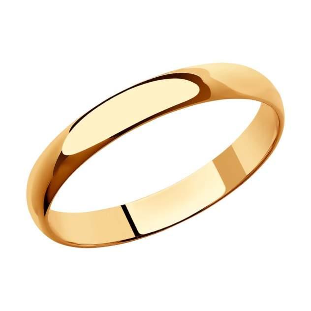 Кольцо женское SOKOLOV 110031 из золота р.21.5
