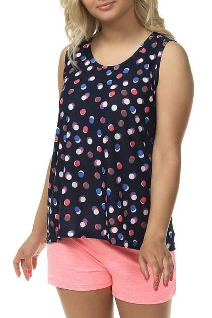 Костюм женский Rocawear R031906 розовый XS