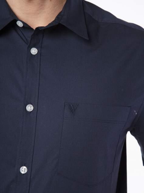 Рубашка мужская Velocity V258-08MS-06 синяя S
