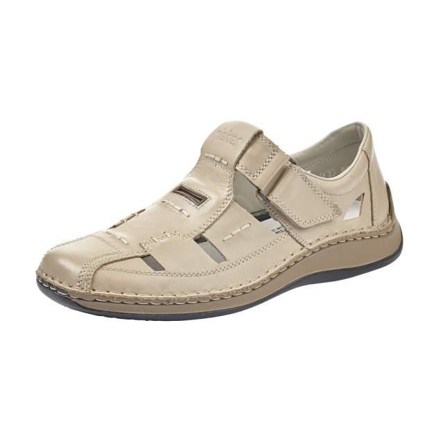 Мужские сандалии Rieker 05284-60, серый