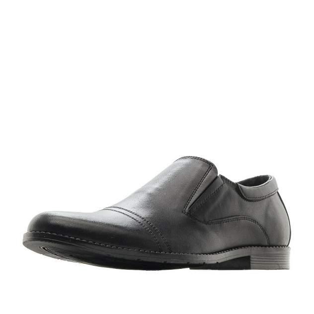 Туфли мужские ZENDEN collection 105-005-R1 черные 41 RU