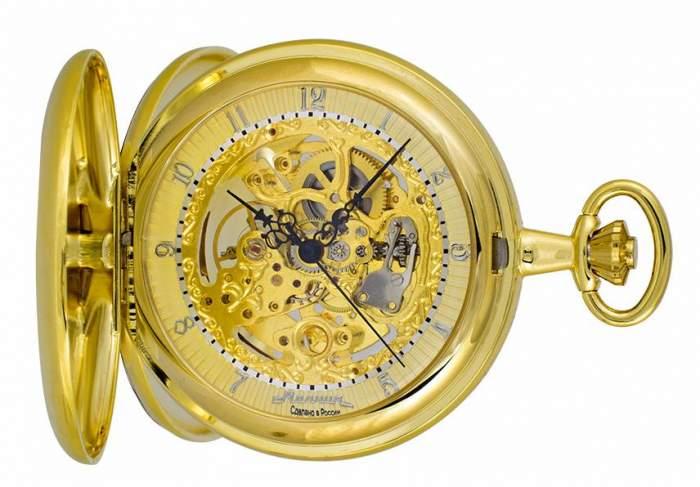 Карманные часы мужские Молния 0030105