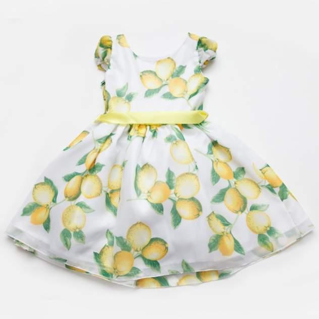 Платье Bon&Bon Лимоны 207.3 р.134