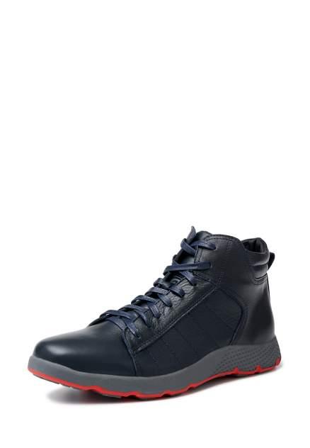 Мужские ботинки Alessio Nesca Z90SB, синий