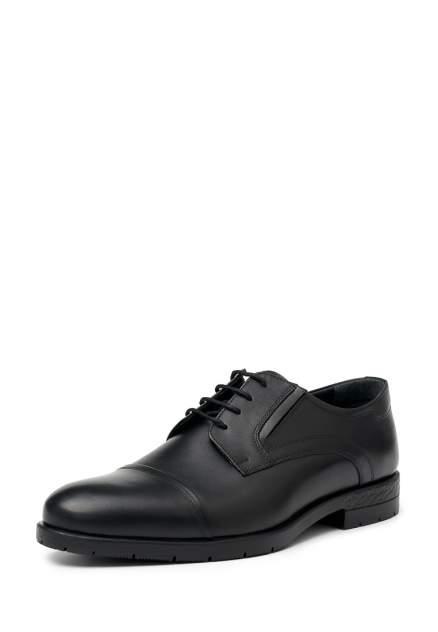 Туфли мужские Pierre Cardin TR-RA-K43, черный