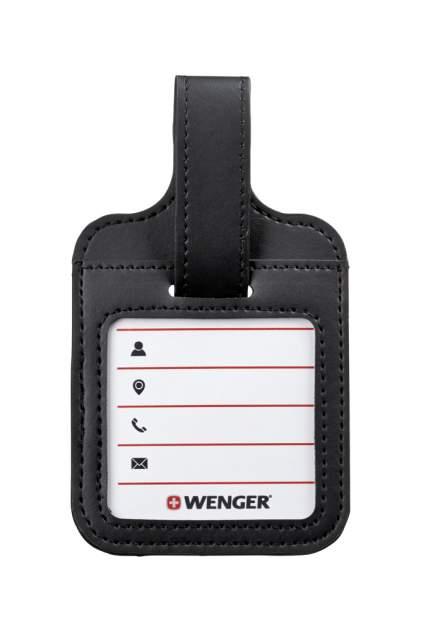 Бирка для багажа WENGER 604547 черная