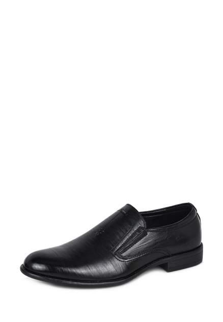 Туфли мужские T.Taccardi GN21AW-80, черный