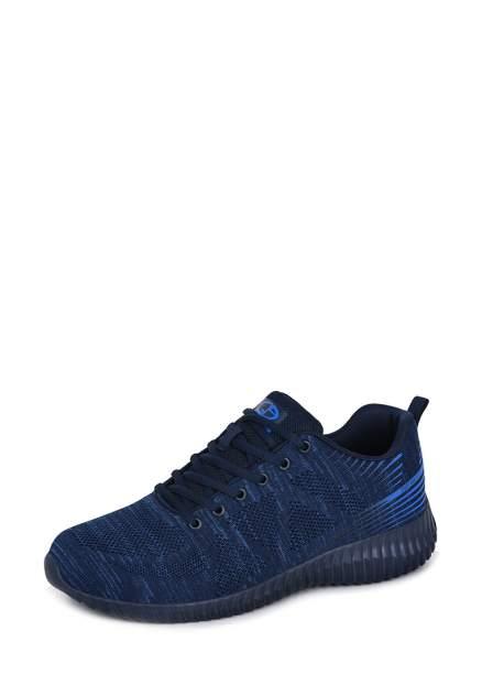 Кроссовки мужские G19 sport non stop K1750-52C, синий