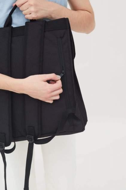 Рюкзак мужской Lefrik Handy черный