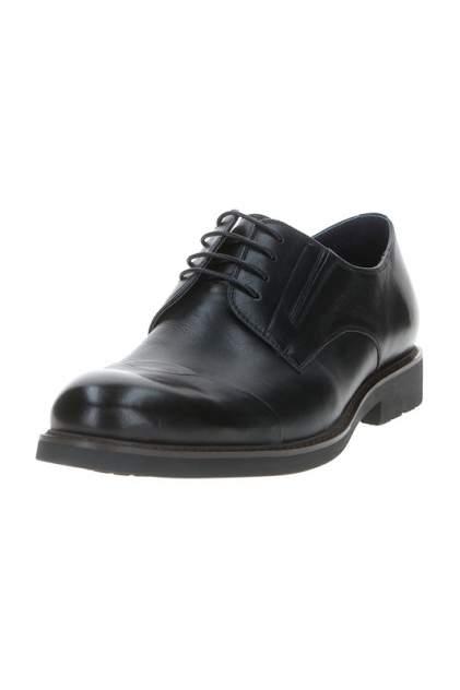 Туфли мужские GOTIME 7608-51-M синие 41 RU