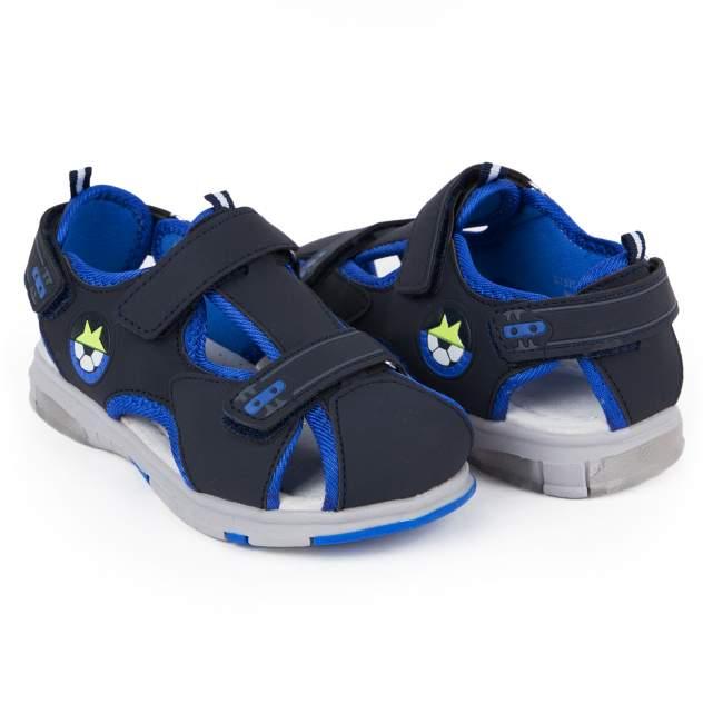 Сандалии детские Kidix, цв.синий