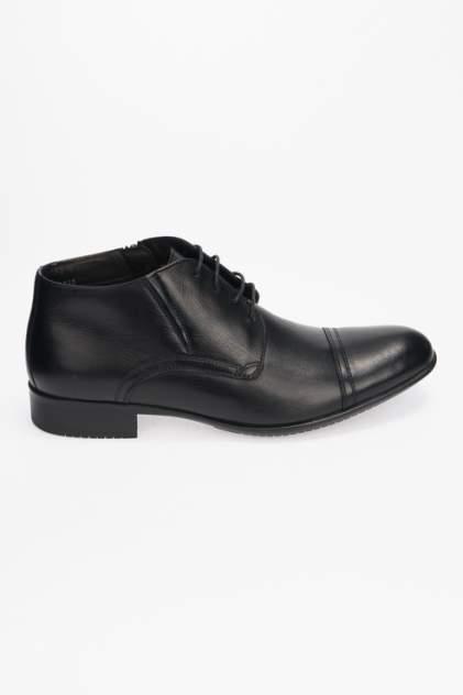 Мужские ботинки Ralf Ringer ОГ563304ЧН, черный