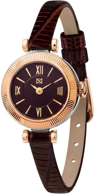 Наручные часы кварцевые женские Ника 1308.0.19.83