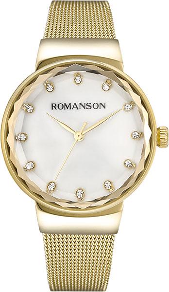 Наручные часы кварцевые женские Romanson RM8A24LLG