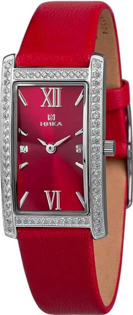 Наручные часы кварцевые женские Ника 0551.2.9.81