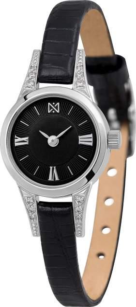Наручные часы кварцевые женские Ника 0304.2.9.53