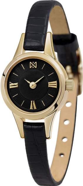 Наручные часы кварцевые женские Ника 0303.0.3.53
