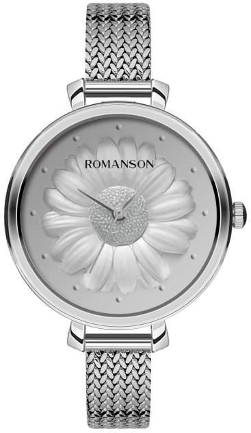 Наручные часы кварцевые женские Romanson RM9A23LLW