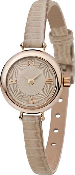 Наручные часы кварцевые женские Ника 0362.0.1.83
