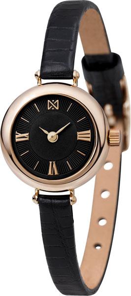 Наручные часы кварцевые женские Ника 0362.0.1.53
