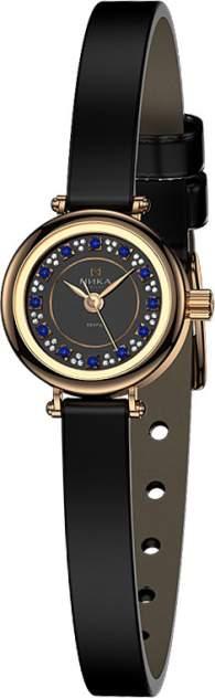 Наручные часы кварцевые женские Ника 0362.0.1.56