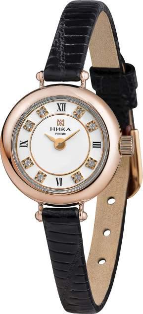 Наручные часы кварцевые женские Ника 0362.0.1.17