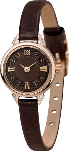 Наручные часы кварцевые женские Ника 0311.2.1.63