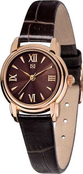 Наручные часы кварцевые женские Ника 0020.0.1