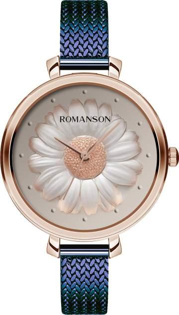 Наручные часы кварцевые женские Romanson RM9A23LLR