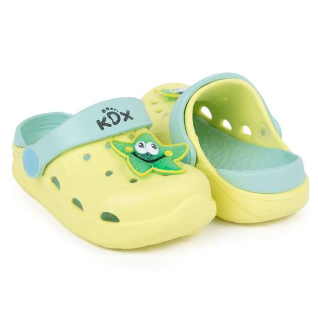 Сабо детские Kidix, цв.желтый