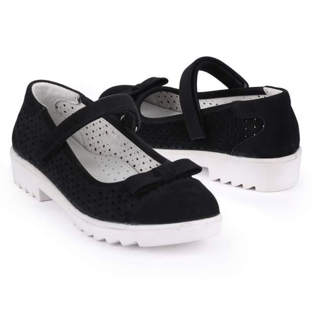 Туфли детские Kidix, цв.черный