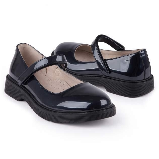 Туфли детские Kidix, цв.синий