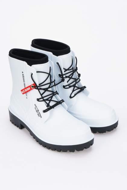 Резиновые сапоги женские Keddo 898283/02 белые 37 RU