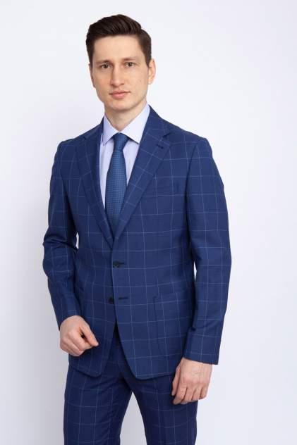 Пиджак мужской Kanzler 19S-JLB/CR01-R/90, синий