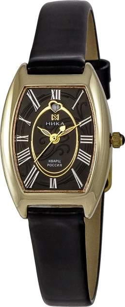 Наручные часы кварцевые женские Ника 1052.0.3.51