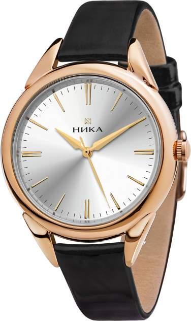 Наручные часы кварцевые женские Ника 1281.0.1.25